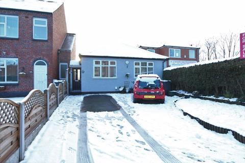 3 bedroom semi-detached bungalow for sale - Church Road, Perry Barr, Birmingham
