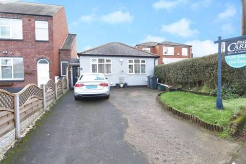 3 bedroom semi-detached bungalow for sale - Church Road, Perry Barr, Birmingham