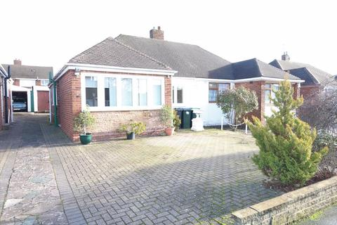 2 bedroom semi-detached bungalow for sale - Broomhill Close, Great Barr, Birmingham