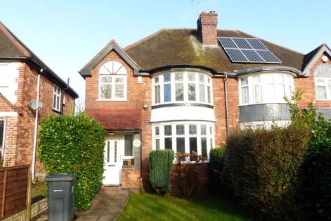 3 bedroom semi-detached house for sale - Kingsbury Road, Birmingham