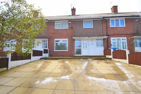 4 bedroom terraced house for sale - Hunts Cross Avenue, Liverpool