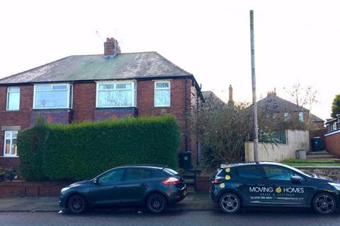 2 bedroom apartment for sale - Billy Mill Avenue, North Shields
