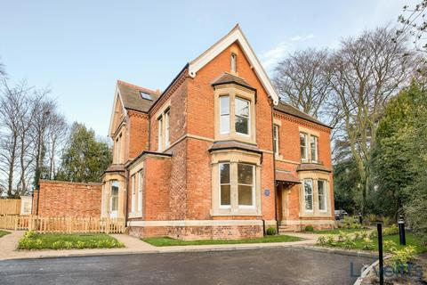 1 bedroom apartment for sale - Apt 10, Elm Bank, 9 North Avenue, Coventry