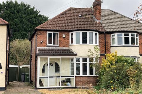 3 bedroom semi-detached house for sale - Braemar Road, Solihull