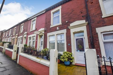 2 bedroom terraced house for sale - Bryan Street, Blackburn, BB2