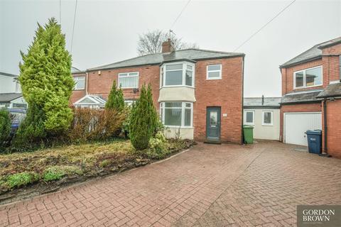 3 bedroom semi-detached house for sale - Larne Crescent, Gateshead