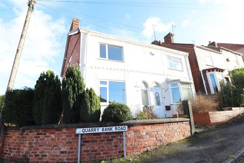 3 bedroom semi-detached house for sale - Quarry Bank Road, Chesterfield