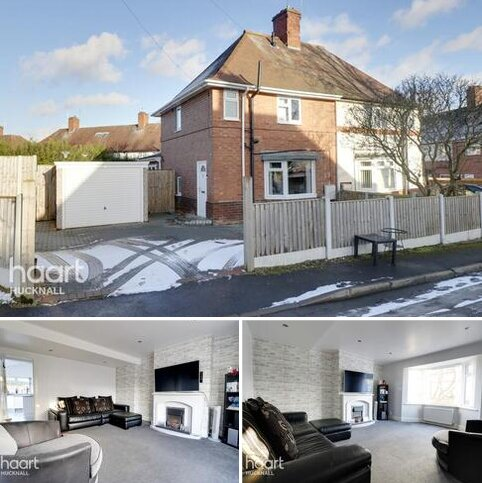 3 bedroom semi-detached house for sale - Totley Close, Nottingham