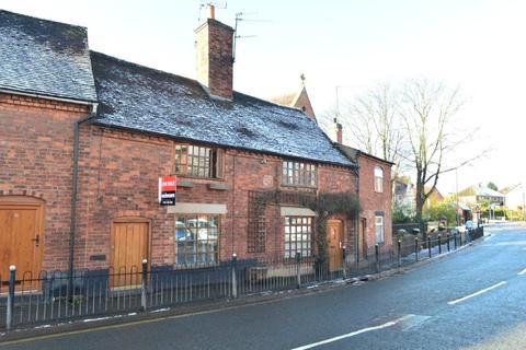 2 bedroom terraced house for sale - Red Lion Street, Alvechurch, B48