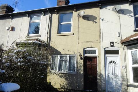 4 bedroom terraced house for sale - Bushbury Lane, Wolverhampton, West Midlands, WV10 9TN