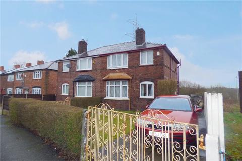 3 bedroom semi-detached house for sale - Symond Road, Blackley, Manchester, M9