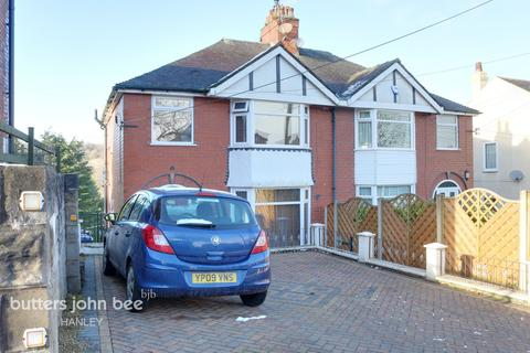 3 bedroom semi-detached house for sale - Ladderedge, Leek, ST13 7AE
