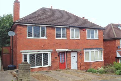 3 bedroom semi-detached house for sale - Holmesfield Road, Great Barr, Birmingham B42