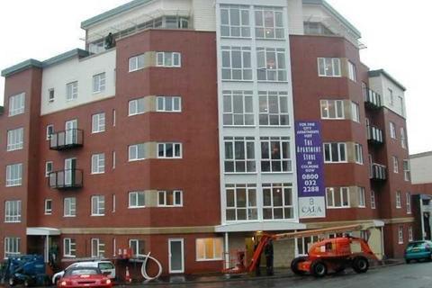 2 bedroom apartment to rent - Qube, 71 Edward Street