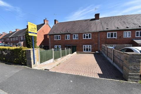 3 bedroom terraced house for sale - Northcliffe Road, Ashbourne
