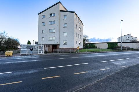 2 bedroom maisonette for sale - 3H Afton Road, Cumbernauld, Glasgow