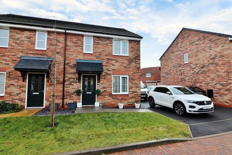 2 bedroom semi-detached house for sale - Hodgetts View, Tamworth