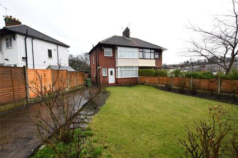 3 bedroom semi-detached house for sale - Green View, Leeds