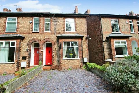 3 bedroom semi-detached house for sale - Glebelands Road, Sale