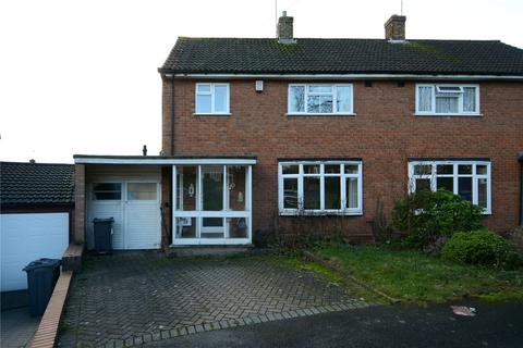 3 bedroom semi-detached house for sale - Spiceland Road, Bournville Village Trust, Northfield, Birmingham, B31