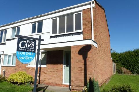 3 bedroom end of terrace house for sale - Greswolde Drive, Birmingham