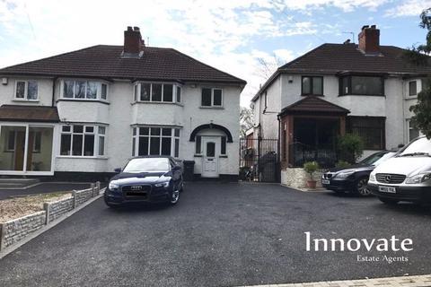 3 bedroom semi-detached house to rent - Camp Lane, Handsworth, Birmingham