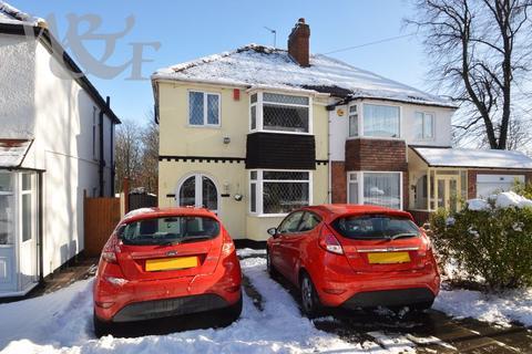 3 bedroom semi-detached house for sale - Court Lane, Erdington, Birmingham