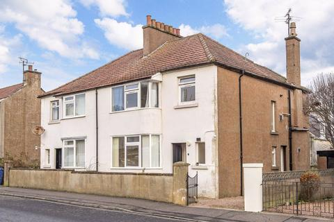 4 bedroom semi-detached house for sale - Nelson Street, St Andrews