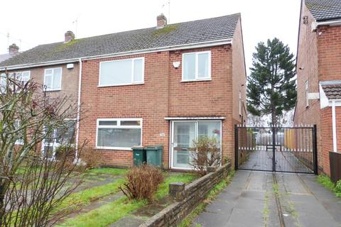 3 bedroom end of terrace house for sale - Rylston Avenue, Whitmore Park CV6