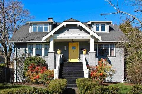 5 bedroom townhouse - 2037 44th Avenue W, Vancouver, British Columbia, V6M 2G1