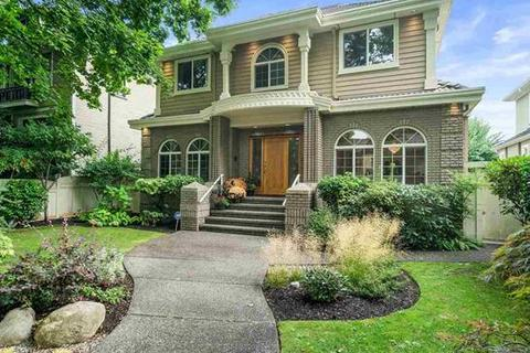 5 bedroom house - Elm Street, Vancouver, BC V6N 1A9, Canada