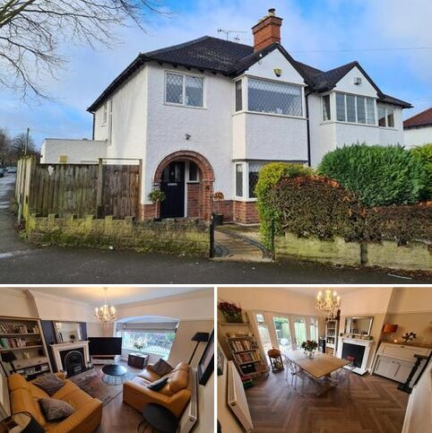 3 bedroom semi-detached house for sale - Boldmere Road, Boldmere, Sutton Coldfield, B73