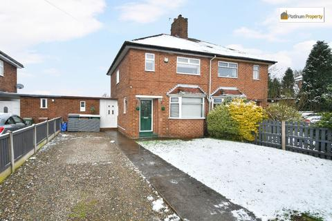 2 bedroom semi-detached house for sale - Brookhouse Drive, Barlaston, ST12 9EH