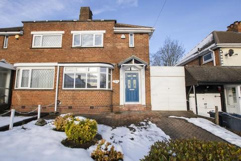 3 bedroom semi-detached house for sale - Hill Top Road, Northfield