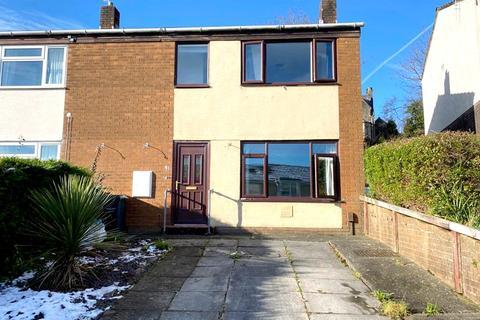 2 bedroom end of terrace house for sale - Twyn Teg, Neath, Neath Port Talbot. SA10 7RN