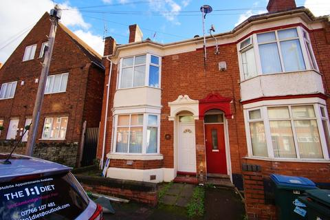 5 bedroom end of terrace house for sale - Grafton Street, Coventry, CV1 2HX