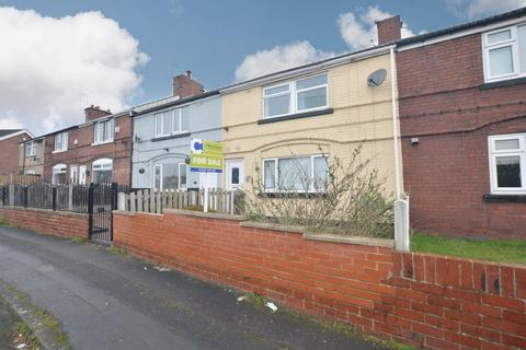 4 bedroom terraced house for sale - Hayhurst Crescent, Maltby
