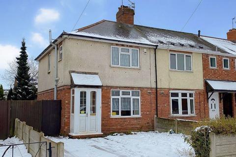 3 bedroom end of terrace house for sale - Bedford Street, Wolverhampton