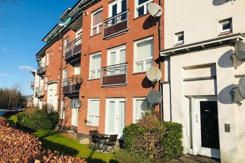 2 bedroom flat for sale - Strathblane Gardens, Anniesland, Glasgow, G13 1BF