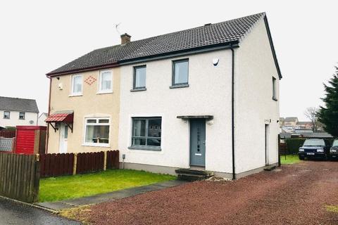 2 bedroom semi-detached house for sale - Abbotsford Drive, Kirkintilloch, G66 2DJ