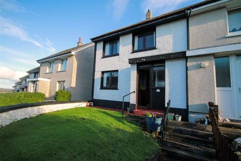 3 bedroom terraced house for sale - Bowmore, Isle of Islay