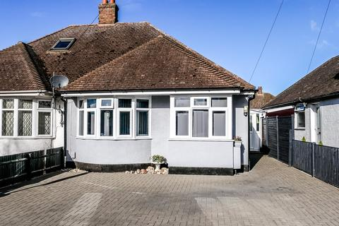 2 bedroom bungalow for sale - Eaton Road, Kempston, Bedford, MK42