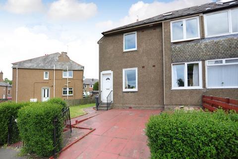 4 bedroom apartment to rent - Saughton Road North, Edinburgh,