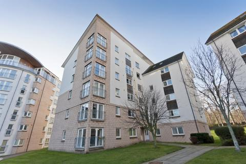 2 bedroom flat for sale - Shaw Crescent, Ashgrove, Aberdeen, AB25