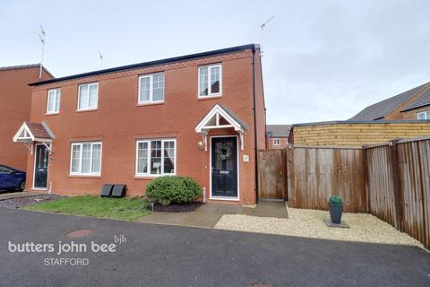 2 bedroom semi-detached house for sale - Widgeons Rest, Stafford