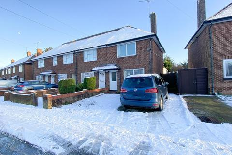 2 bedroom semi-detached house for sale - Broxley Mead, Leagrave, Luton LU4