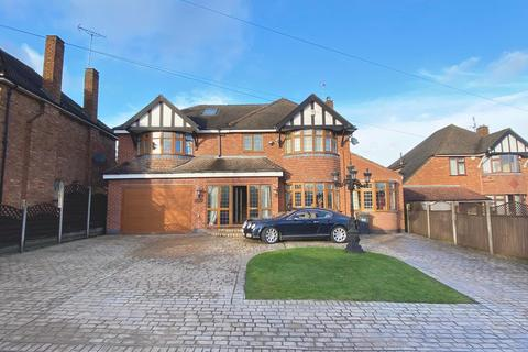 4 bedroom detached house for sale - Uppingham Road, Leicester, LE5