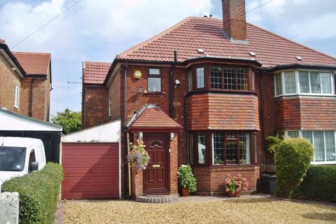 3 bedroom semi-detached house for sale - Sedgemere Road, Yardley.