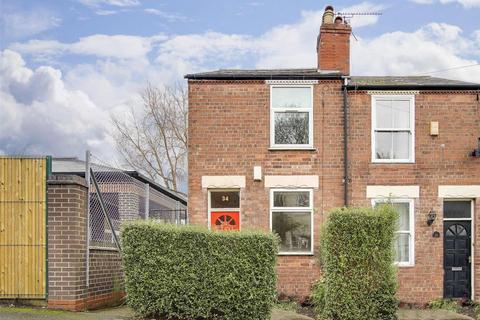 3 bedroom end of terrace house for sale - Plowright Street, Nottingham, Nottinghamshire, NG3 4JX