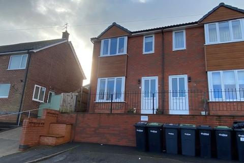 2 bedroom semi-detached house to rent - Perlethorpe Drive, Gedling, Nottingham